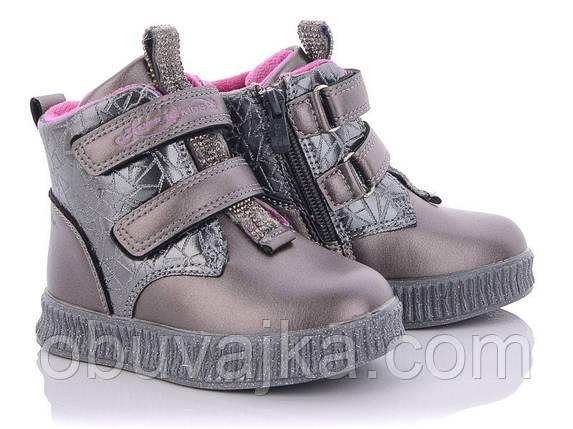 Зимняя обувь оптом Зимние ботинки 2021 для детей от фирмы CBT T(22-27), фото 2