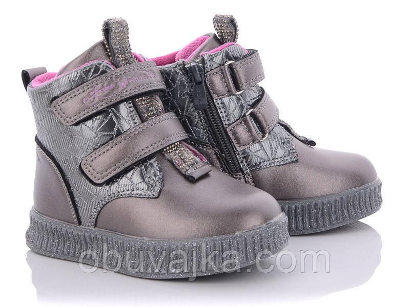Зимняя обувь оптом Зимние ботинки 2021 для детей от фирмы CBT T(22-27)