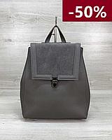 Женская сумка рюкзак серый с замшем, женские сумки эко кожа, кожзам, рюкзаки городские и спортивные замшевые