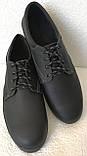 Mante туфли большого размера. Кожаная батальная обувь манте для мужчин кроссовки 46,47,48,49,50, фото 6