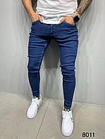 Темно-синие джинсы мужские узкие однотонные осенние джинсы зауженные синие мужские молодёжные