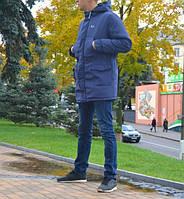 Мужская куртка парка Fred Perry зимняя синяя с капюшоном