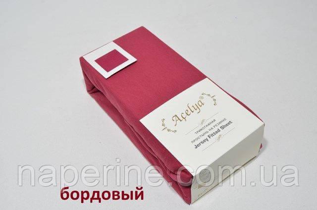 """ТМ """" Acelya"""" Простынь  трикотажная  на резинке  220*240"""