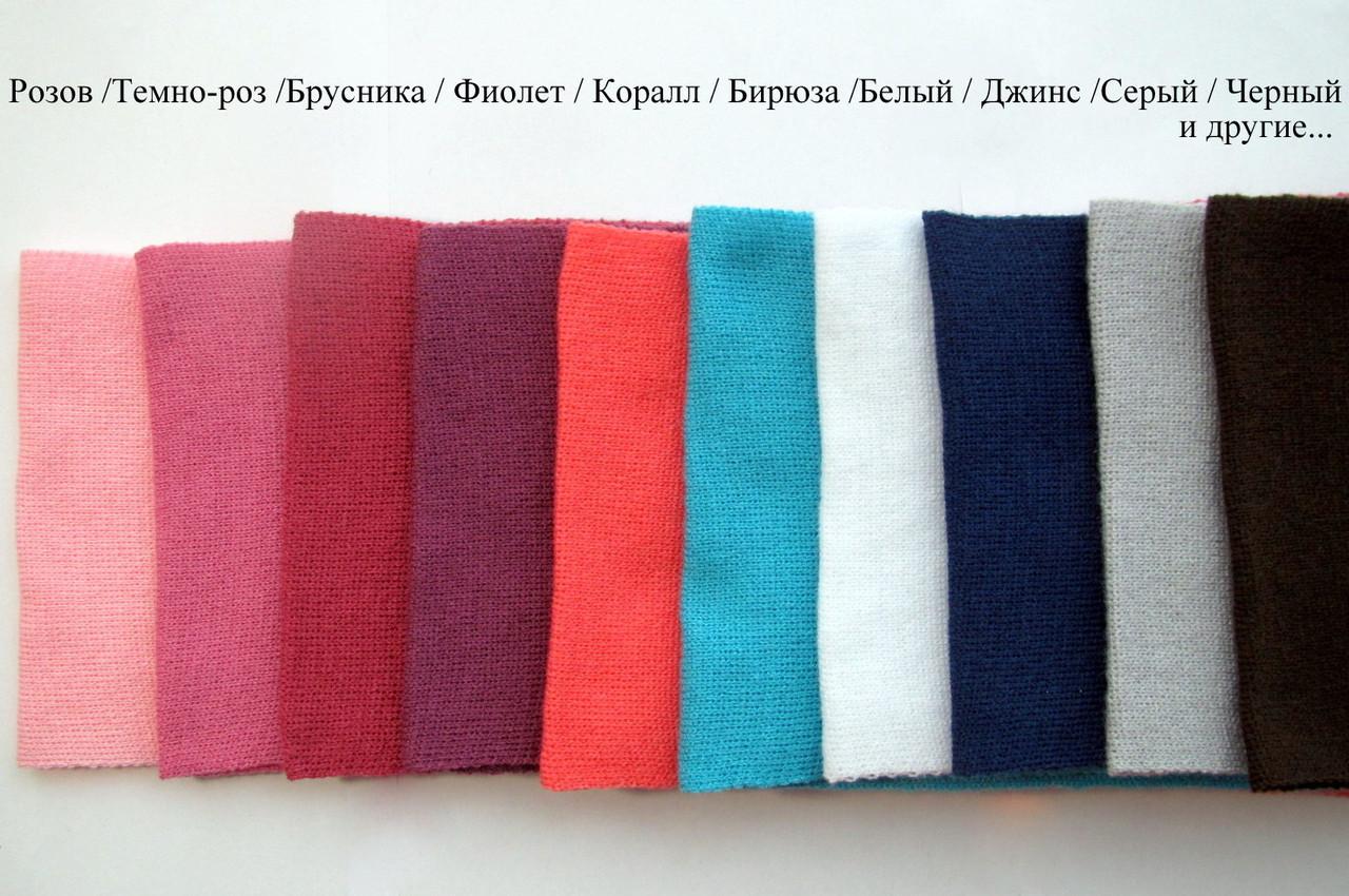 Тонкий шарф длина 120 см ширина 15 см, Разные цвета