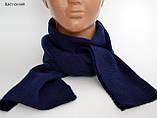 Тонкий шарф длина 120 см ширина 15 см, Разные цвета, фото 6