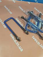 Стремянка рессоры с гайкой Iveco EuroCargo Dayli Ивеко Еврокарго M14x1,5x71x210мм 98412589