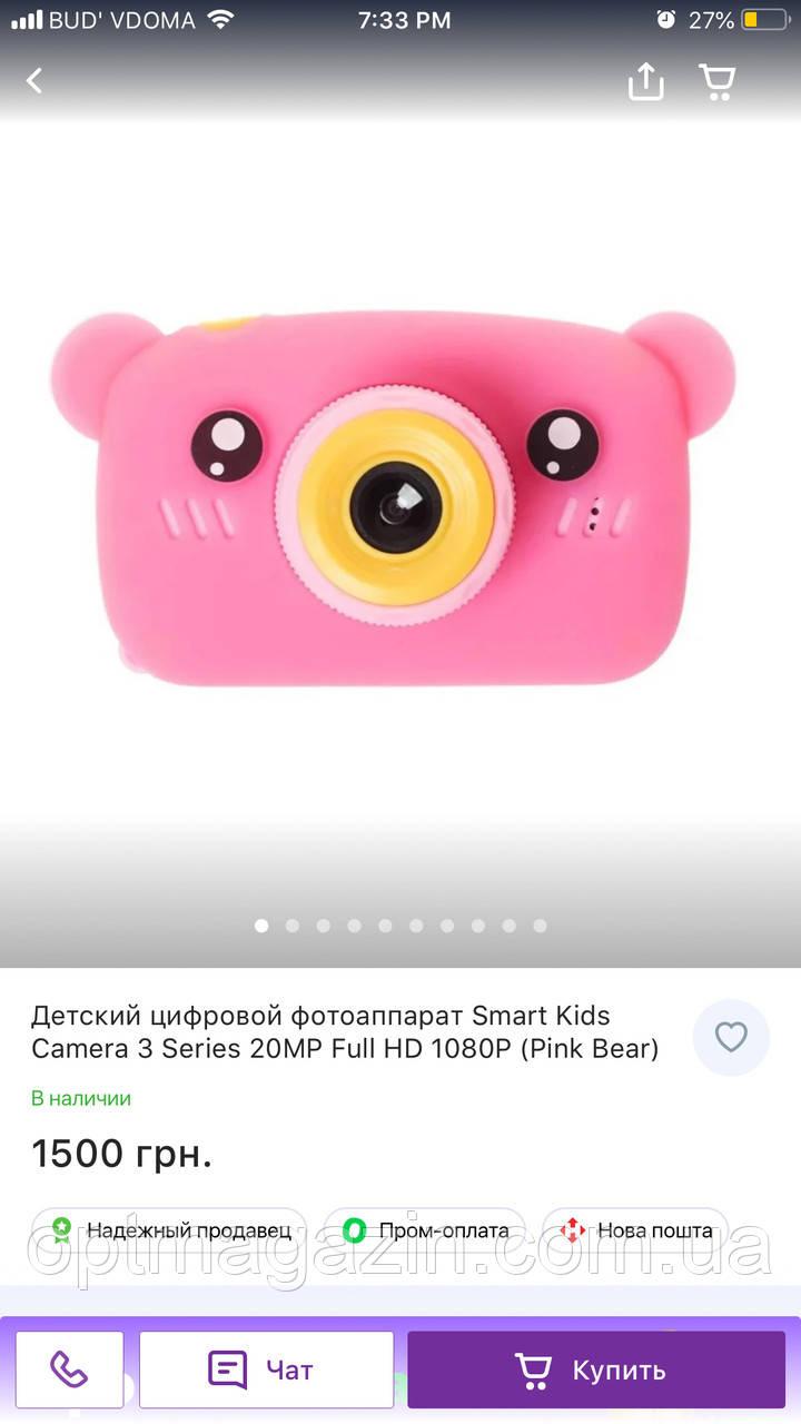Дитячий цифровий фотоапарат Smart Kids Camera 3 Series 20MP Full HD 1080P (Pink Bear)
