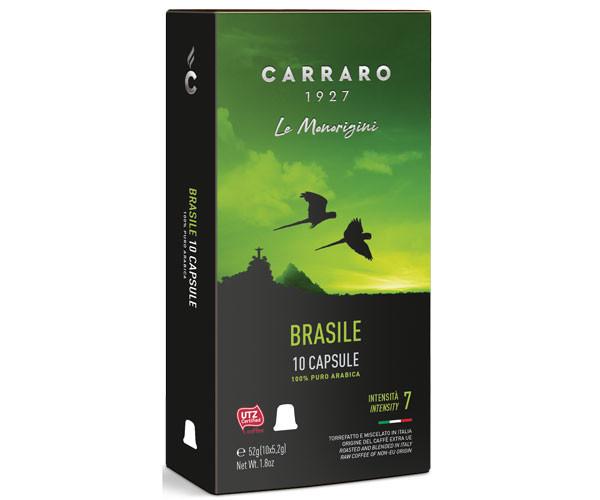 Кава Nespresso Carraro Brasile (в капсулах)
