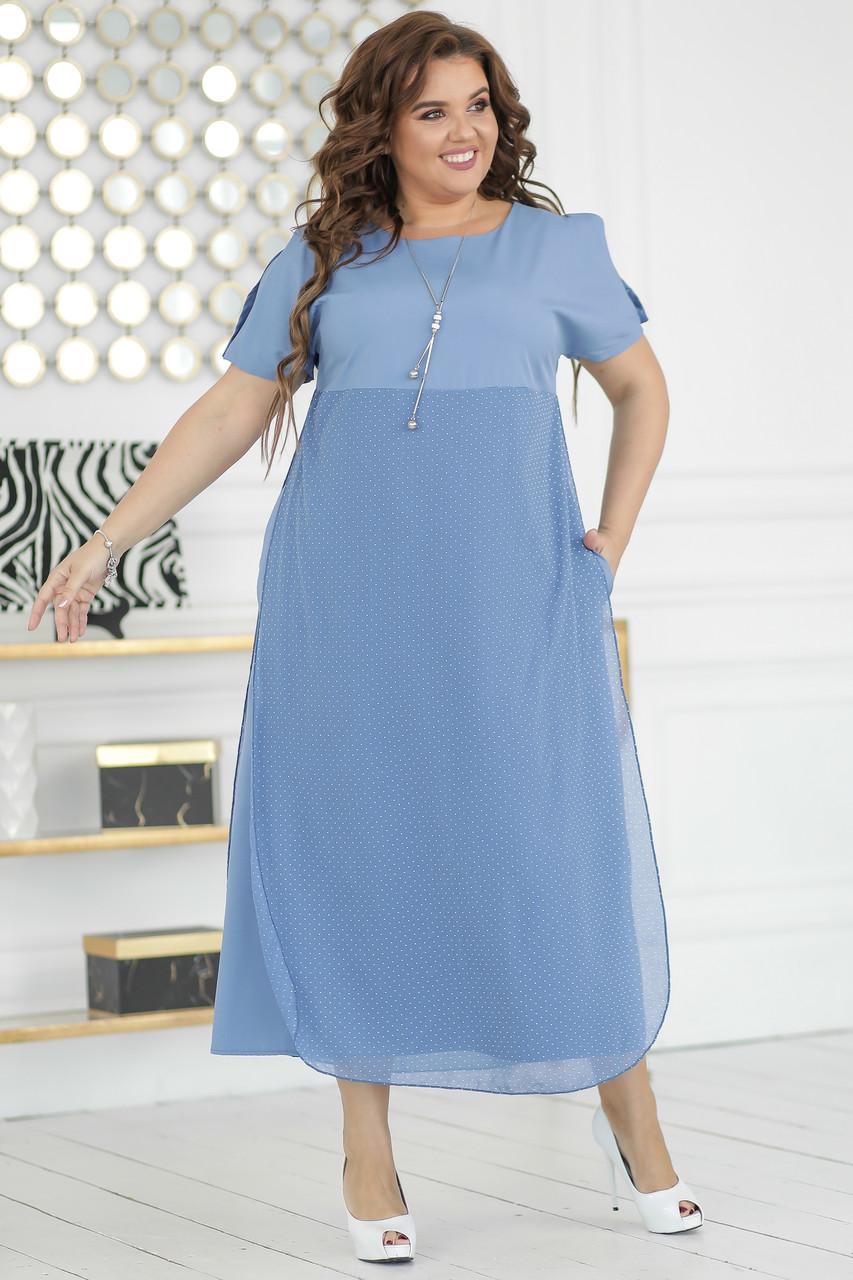 Батальное нарядное платье с бижутерией