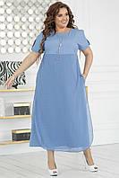 Батальное нарядное платье с бижутерией, фото 1