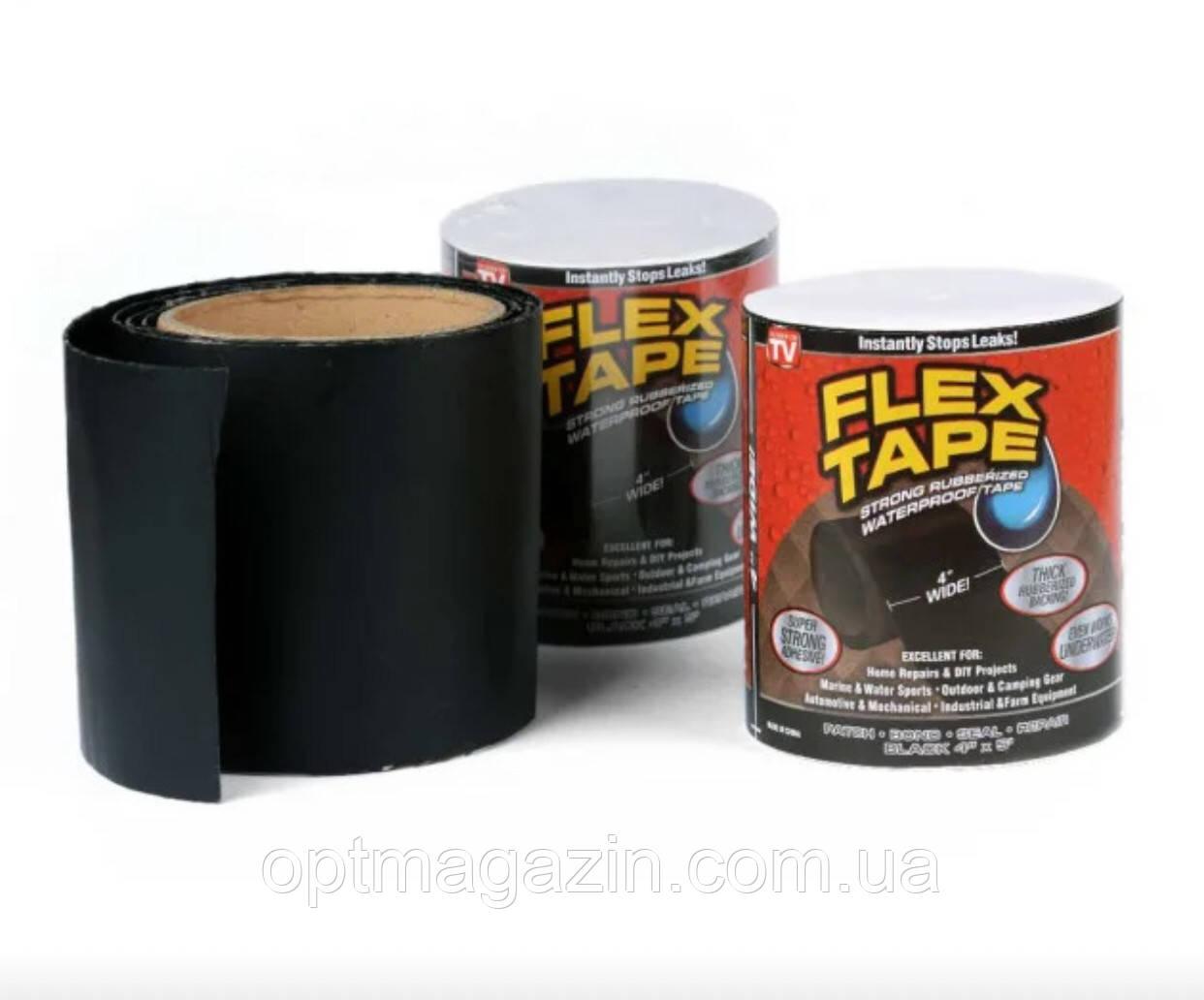 Водонепроницаемая изоляционная клейкая лента скотч 10х150 см Flex Tape