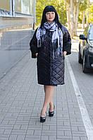 Женское плащевое демисезонное пальто Ricco Джем