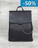 Женский сумка рюкзак черный с цепочкой кожзам, рюкзаки из экокожи и сумки женские городские и спортивные