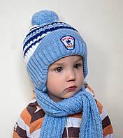 Зимняя шапка с помпоном для мальчика от года, Голубой, 44-48