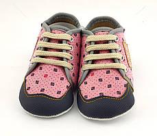 Пинетки кеды 18 и 19 размер 11 и 11.5 см длина обувь на новорожденного для мальчика Турция