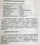 Гравер Ижмаш ИДГ-350, фото 9