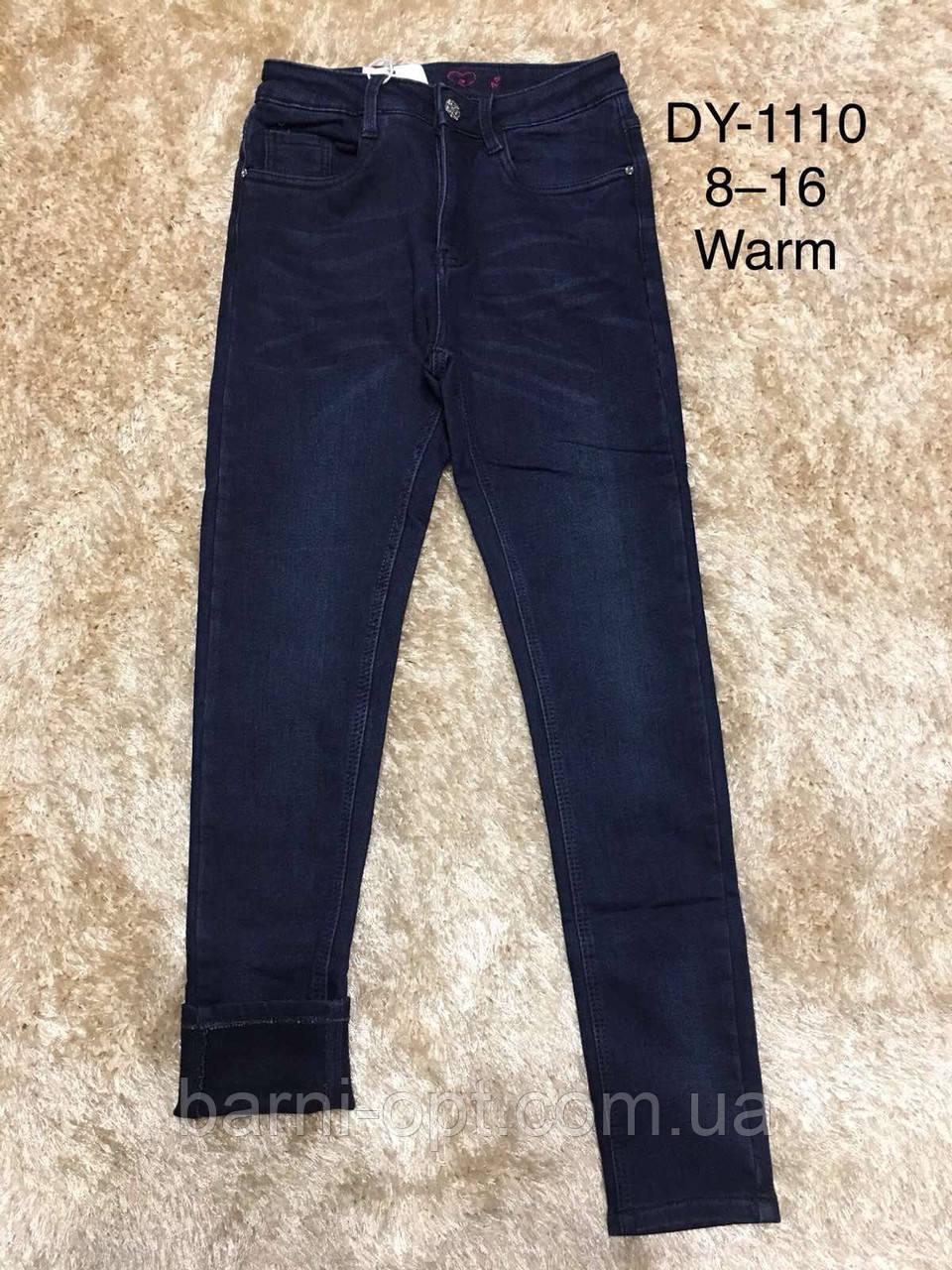 Джинсовые брюки утепленные для девочек оптом, F&D, 8-16 рр.