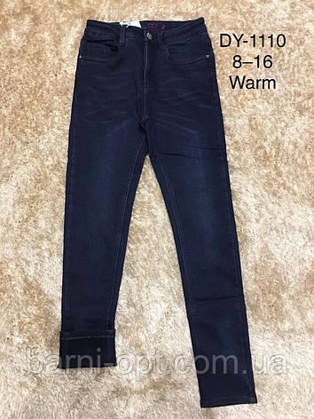Джинсовые брюки утепленные для девочек оптом, F&D, 8-16 рр., фото 2