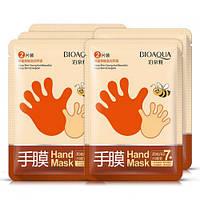 Маска-перчатки для рук увлажняющая с медом BIOAQUA