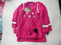 Платье трикотажное вязанное от 1 до 3 лет