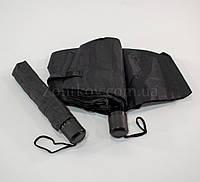 Черный механический зонтик оптом на 8 спиц, фото 1
