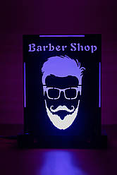 Декоративный настольный ночник Барбер, теневой светильник несколько подсветок (батарейка+220В, подарок барберу
