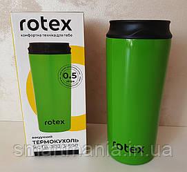 Термокружка 500 мл Rotex RCTB-300/3-500