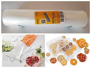Пакети для вакууматора Rotex RVSA28-5 плівка