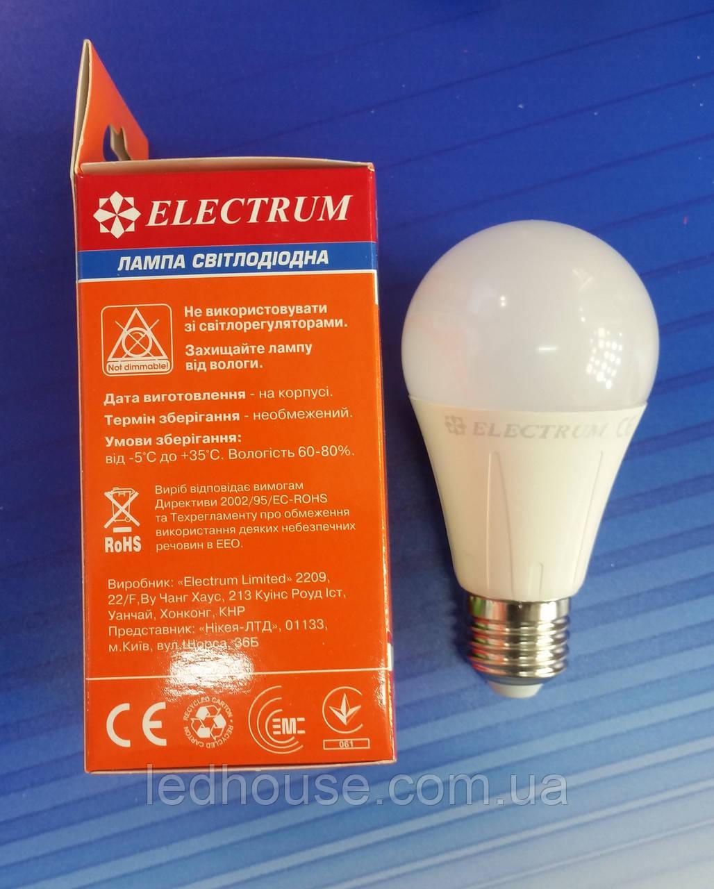 Светодиодная лампа  18W E27