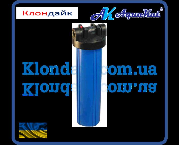 AquaKut Фильтр колба Вig Вlue 20' 1'