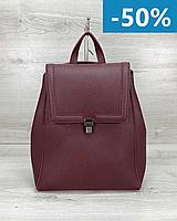 Женская сумка рюкзак бордовый кожзам, рюкзаки бордовые из экокожи и сумки женские городские и спортивные