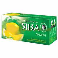 """Чай Принцесса Ява """"Лимон"""" зелёный с ароматом лимона 25 пакетов по 1.5г"""