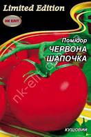 Томат Красная шапочка 3 г (НК Элит)