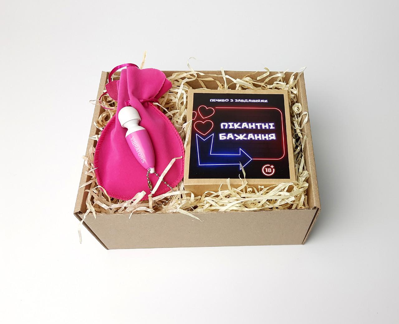 """Набір-гра """"Грайливий настрій"""": печиво з сексуальними завданнями для двох і оригінальний брелок-масажер"""