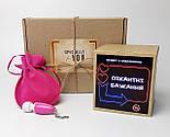 """Набір-гра """"Грайливий настрій"""": печиво з сексуальними завданнями для двох і оригінальний брелок-масажер, фото 2"""