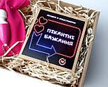 """Набір-гра """"Грайливий настрій"""": печиво з сексуальними завданнями для двох і оригінальний брелок-масажер, фото 9"""