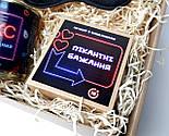 """Игровой набор для взрослых """"Ночные фанты"""": печенье с заданиями, маска для сна и """"Консервированный секс"""", фото 8"""