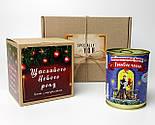 """Новогодний подарок """"Любимой"""": Печенье с предсказаниями  """"Счастливого Нового года!"""" и носочки в банке, фото 2"""
