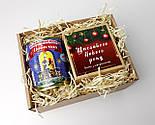 """Новогодний подарок """"Любимой"""": Печенье с предсказаниями  """"Счастливого Нового года!"""" и носочки в банке, фото 3"""