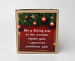 """Новогодний подарок """"Любимой"""": Печенье с предсказаниями  """"Счастливого Нового года!"""" и носочки в банке, фото 6"""