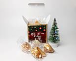 """Новогодний подарок """"Любимой"""": Печенье с предсказаниями  """"Счастливого Нового года!"""" и носочки в банке, фото 7"""