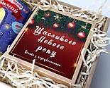 """Новогодний подарок """"Любимой"""": Печенье с предсказаниями  """"Счастливого Нового года!"""" и носочки в банке, фото 8"""