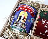 """Новогодний подарок """"Любимой"""": Печенье с предсказаниями  """"Счастливого Нового года!"""" и носочки в банке, фото 9"""