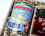 Подарок на Свято Миколая: Печенье с предсказаниями, Консервированные носочки для подарка Святого Миколая, фото 2