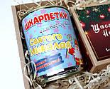 Подарок на Свято Миколая: Печенье с предсказаниями, Консервированные носочки для подарка Святого Миколая, фото 3