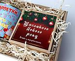 Подарок на Свято Миколая: Печенье с предсказаниями, Консервированные носочки для подарка Святого Миколая, фото 4