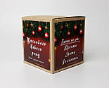 Подарок на Свято Миколая: Печенье с предсказаниями, Консервированные носочки для подарка Святого Миколая, фото 6