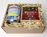 Подарок на Свято Миколая: Печенье с предсказаниями, Консервированные носочки для подарка Святого Миколая, фото 9