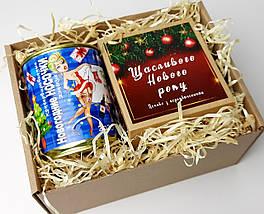 """Новорічний подарунок для дівчини """"Казка"""": Печиво з передбаченнями """"Щасливого Нового року!"""" і шкарпетки в банку"""