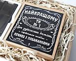 """Подарок для мужчины """"Мужской минимум"""": мультитул-кредитка и печенье с пожеланиями с стиле виски """"Джек Дениелс"""", фото 10"""